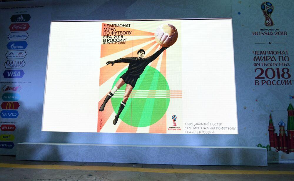 Oficjalny plakat MŚ-2018 zaprezentowany w ramach pokazu oficjalnego pociągu MŚ-2018, poświęconego historii Mistrzostw Świata w Piłce Nożnej