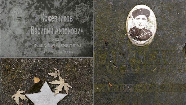 Kazimierz Dolny, Cmentarz Zolnierzy radzieckich - Sputnik Polska