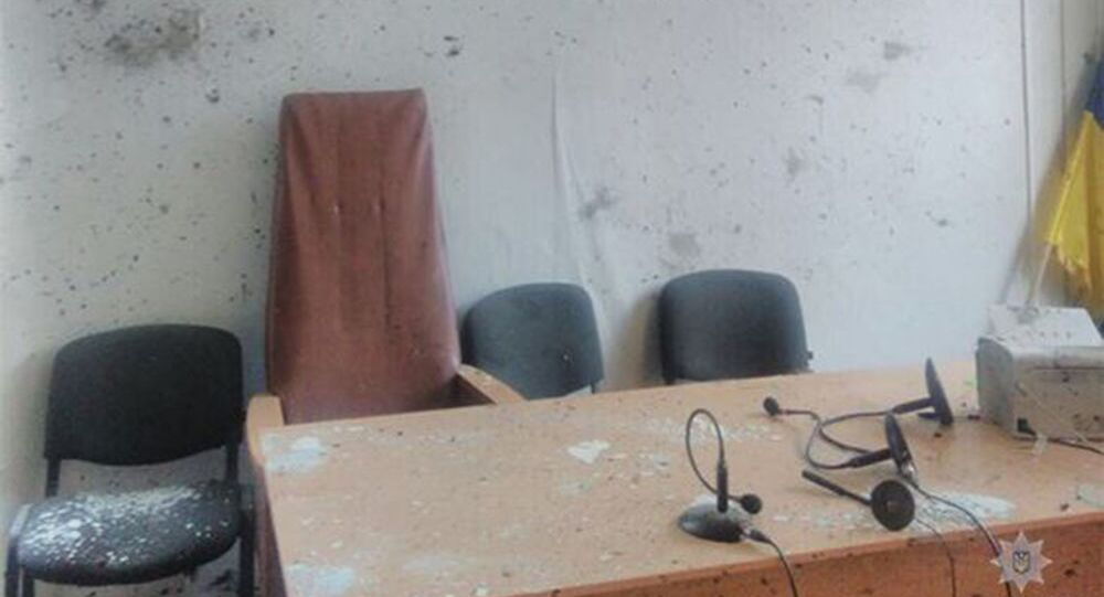 Wybuch w ukraińskim sądzie