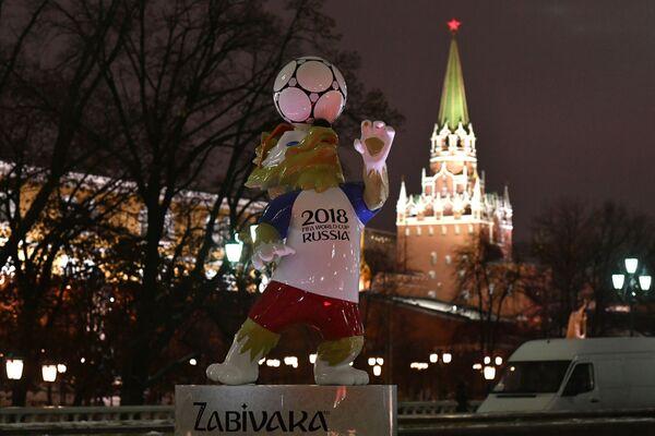 Moskwa gotowa na losowanie grup MŚ-2018 - Sputnik Polska