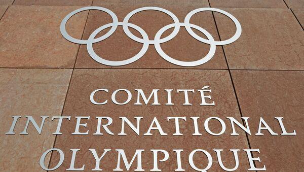 Symbol olimpijski na budynku siedziby Międzynarodowego Komitetu Olimpijskiego w Lozannie - Sputnik Polska