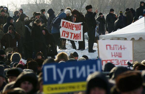 Wiec poparcia Władimira Putina, 2012 rok - Sputnik Polska