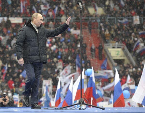 Premier Władimir Putin przemawiał na wiecu do zwolenników Obrony kraju, 2012 rok - Sputnik Polska