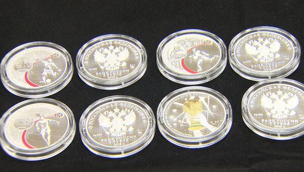 Kolekcjonerskie monety z okazji MŚ 2018 - Sputnik Polska