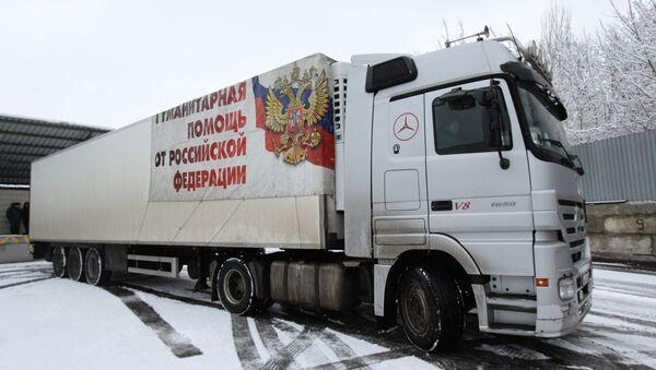 Ciężarówka MSN Rosji z pomocą humanitarną dla mieszkańców Donbasu - Sputnik Polska