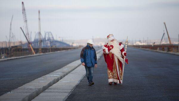 Dziadek Mróz przyszedł na Krym przez Most Kerczeński - Sputnik Polska