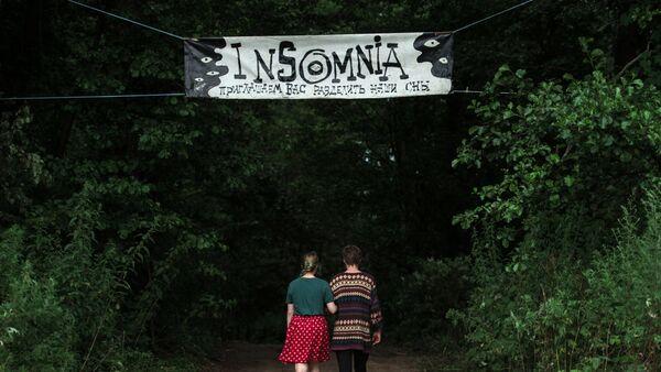 Festiwal animacji Insomnia - Sputnik Polska