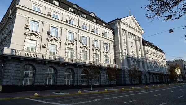 Służba Bezpieczeństwa Ukrainy w Kijowie - Sputnik Polska
