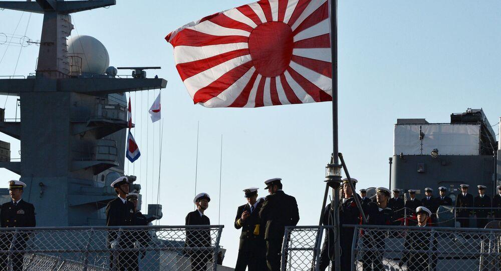 Okręt japońskiej marynarki wojennej