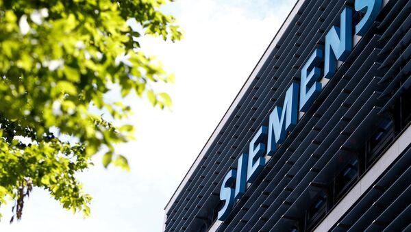 Siedziba Siemensa w Monachium - Sputnik Polska