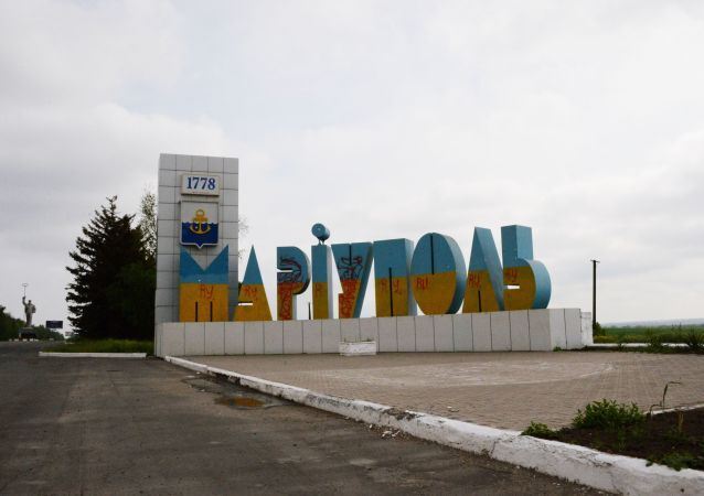 Wjazd do Mariupola