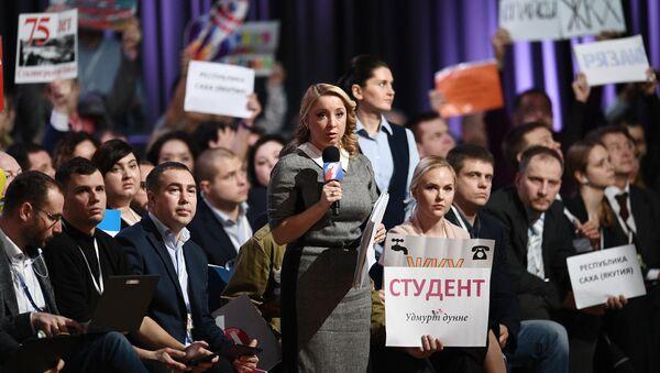 Konferencja prasowa Władimira Putina - Sputnik Polska