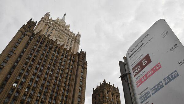 Budynek Minisyterstwa Spraw Zagranicznych Rosji - Sputnik Polska