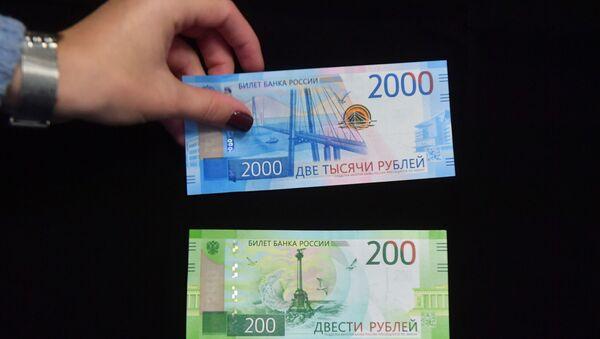 Prezentacja nowych banknotów Banku Rosji o nominałach 200 i 2000 rubli - Sputnik Polska
