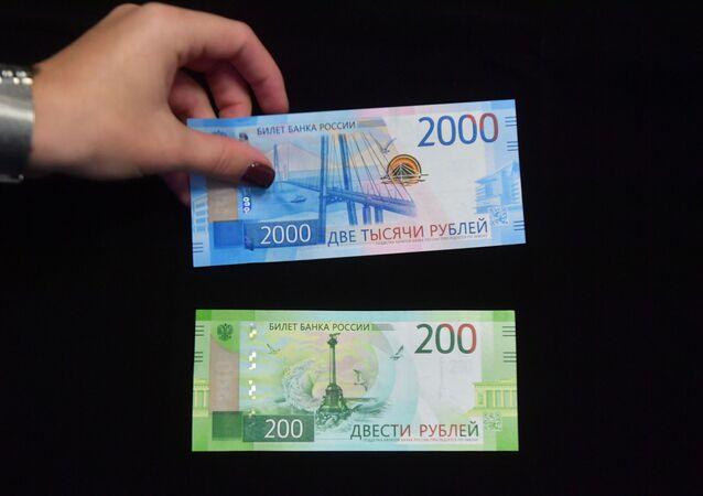 Prezentacja nowych banknotów Banku Rosji o nominałach 200 i 2000 rubli