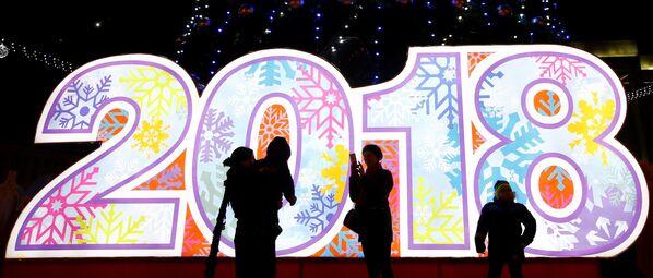 Świąteczne iluminacje w Mińsku - Sputnik Polska