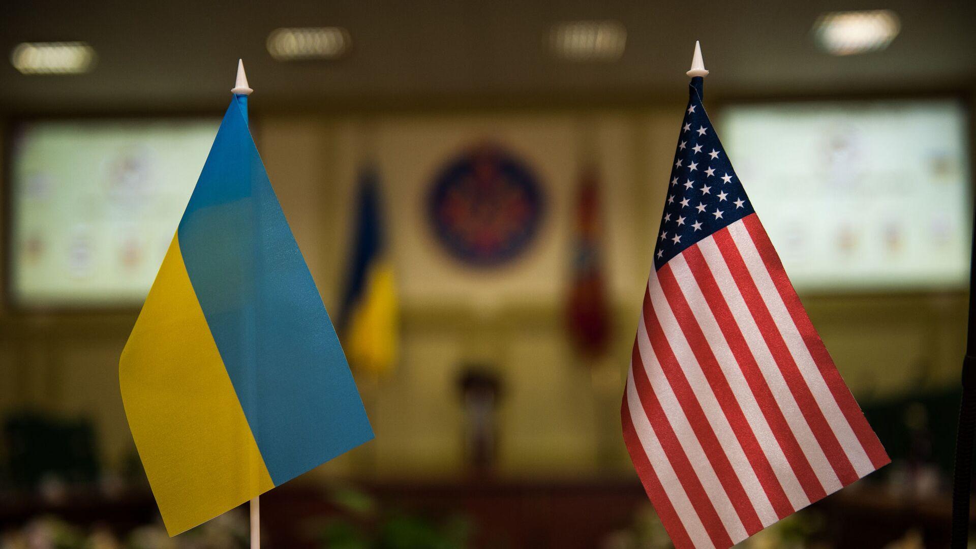 Flagi USA i Ukrainy - Sputnik Polska, 1920, 28.08.2021