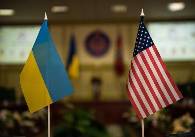 Flagi USA i Ukrainy