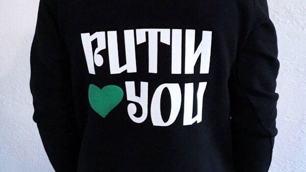 Bluza od amerykańskiego designera zainspirowanego Władimirem Putinem - Sputnik Polska