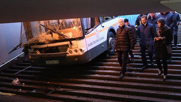 Wypadek autobusowy w Moskwie - Sputnik Polska