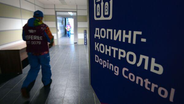 Kontrola dopingowa na XXII Zimowych Igrzyskach Olimpijskich w Soczi - Sputnik Polska
