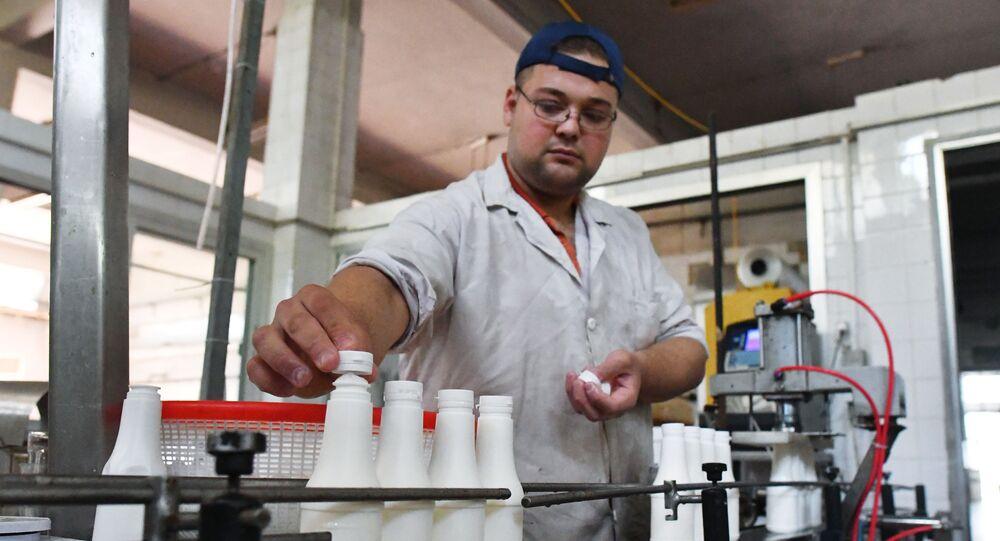 Zakład mleczny w Homs