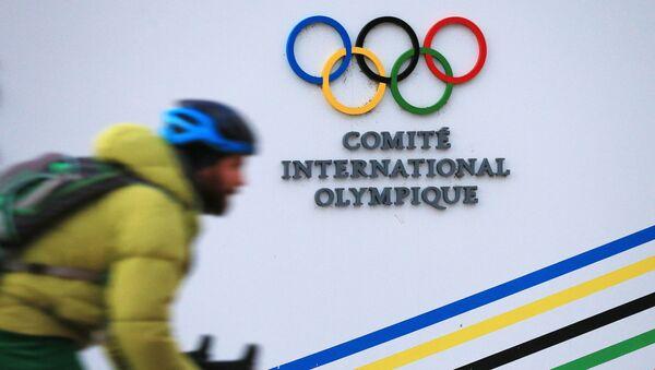 Szyld siedziby Międzynarodowego Komitetu Olimpijskiego w Lozannie - Sputnik Polska