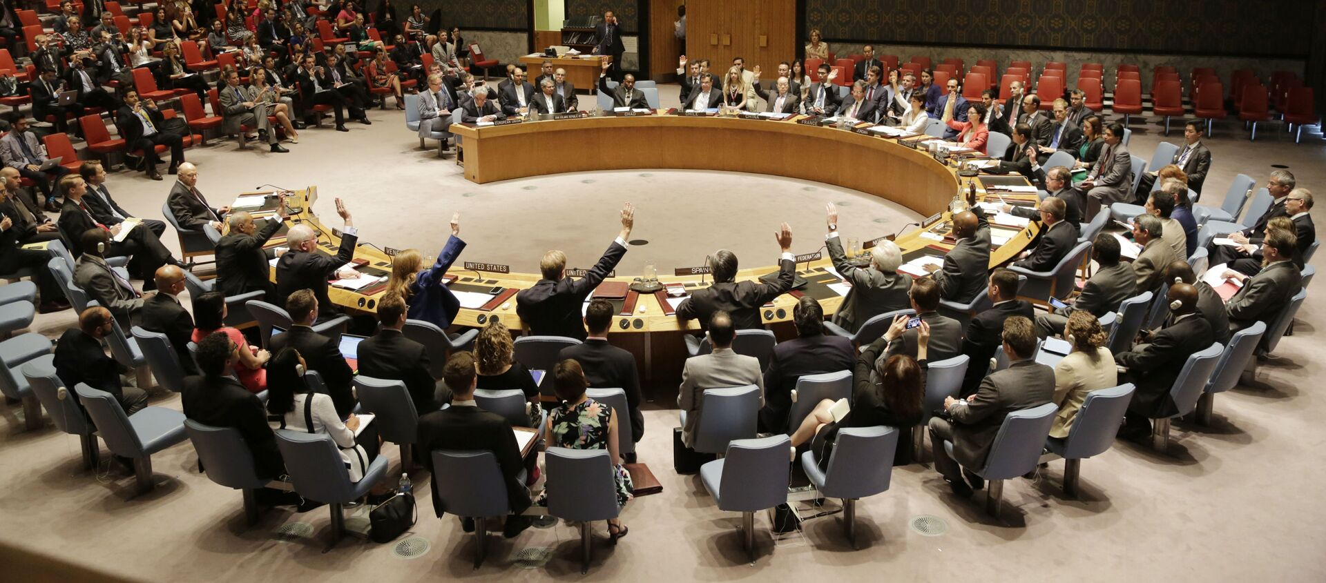 Rada Bezpieczeństwa głosuje za rezolucją, zatwierdzając porozumienie ws. Iranu w siedzibie ONZ - Sputnik Polska, 1920, 13.05.2021