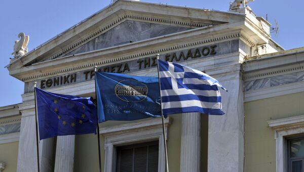 Bank Narodowy Grecji w Atenach - Sputnik Polska