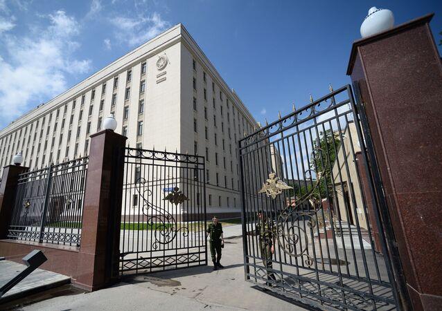 Ministerstwo Obrony Rosji w Moskwie