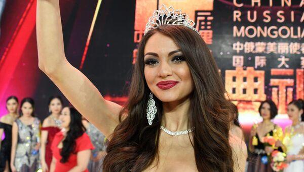 Swetlana Andrusowa - druga wicemiss konkursu Ambasadorka piękności w Mandżurii - Sputnik Polska