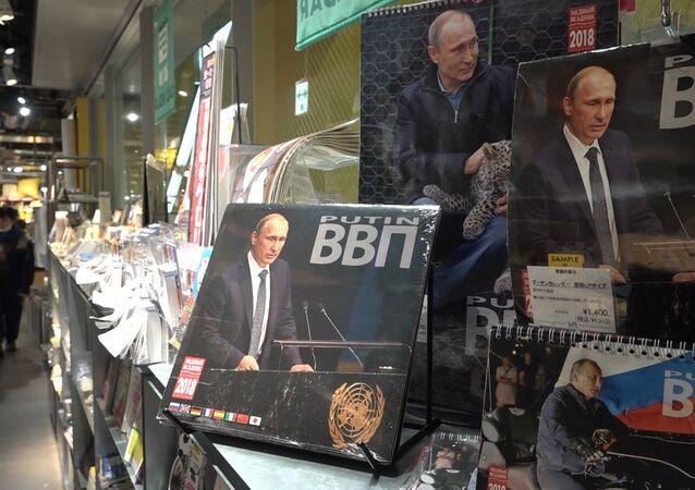 Kalendarz  z Putinem