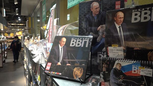 Kalendarz  z Putinem - Sputnik Polska