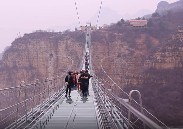 Najdłuższy szklany most na świecie