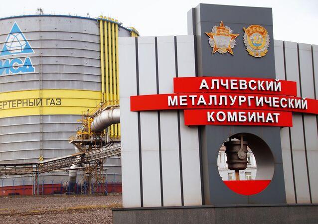 Huta Aczewskiego w obwodzie ługańskim