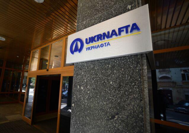 Budynek siedziby spółki Ukrnafta w Kijowie
