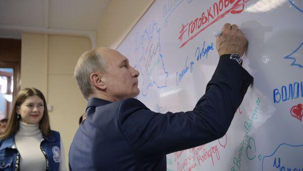 Putin w sztabie wyborczym, Moskwa - Sputnik Polska