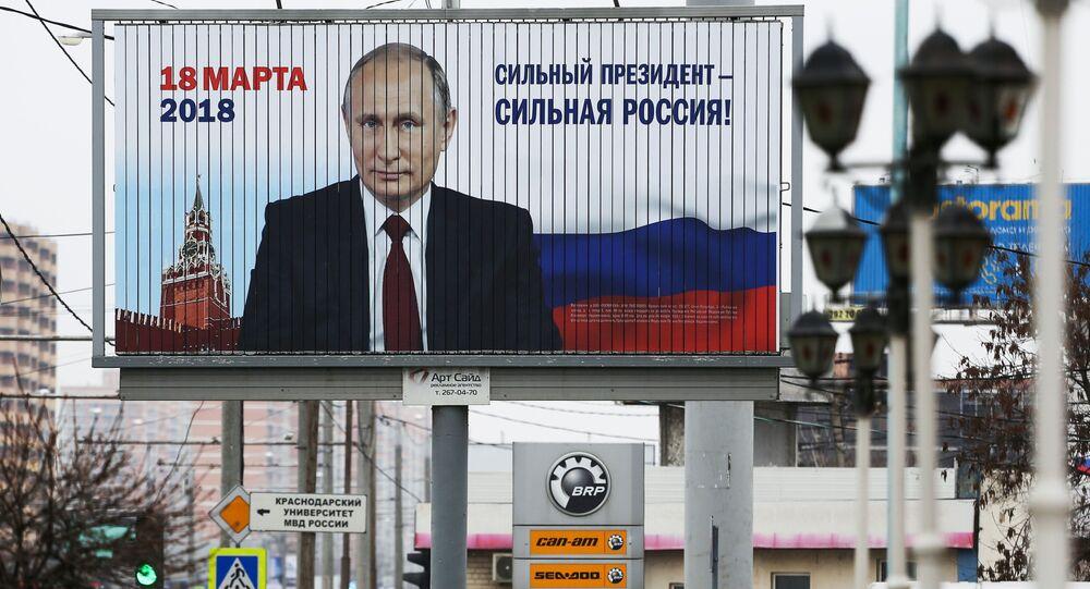 Plakat przedwyborczy w przededniu zbliżających się wyborów prezydenckich w 2018 roku w Rosji