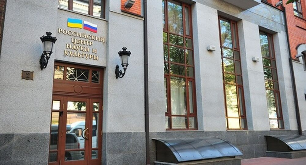 Budynek Rosyjskiego Centrum Nauki i Kultury w Kijowie