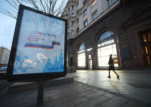 Plakat informujący o wyborach na prezydenta Rosji na ulicy Twierskaja w Moskwie