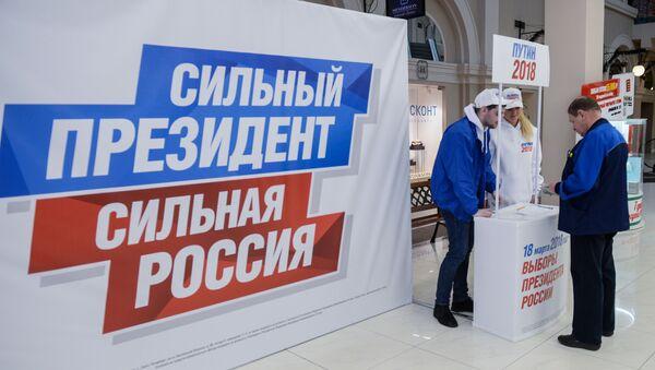 kampania wyborcza w Rosji, 2018 rok - Sputnik Polska