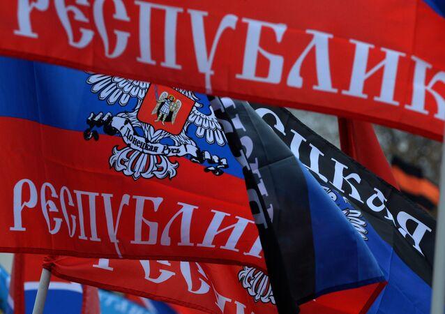 Flagi DRL