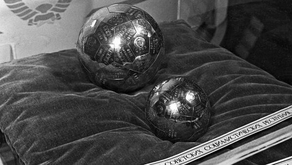 Radzieckie proporczyki dostarczone na Księżyc w 1959 roku - Sputnik Polska
