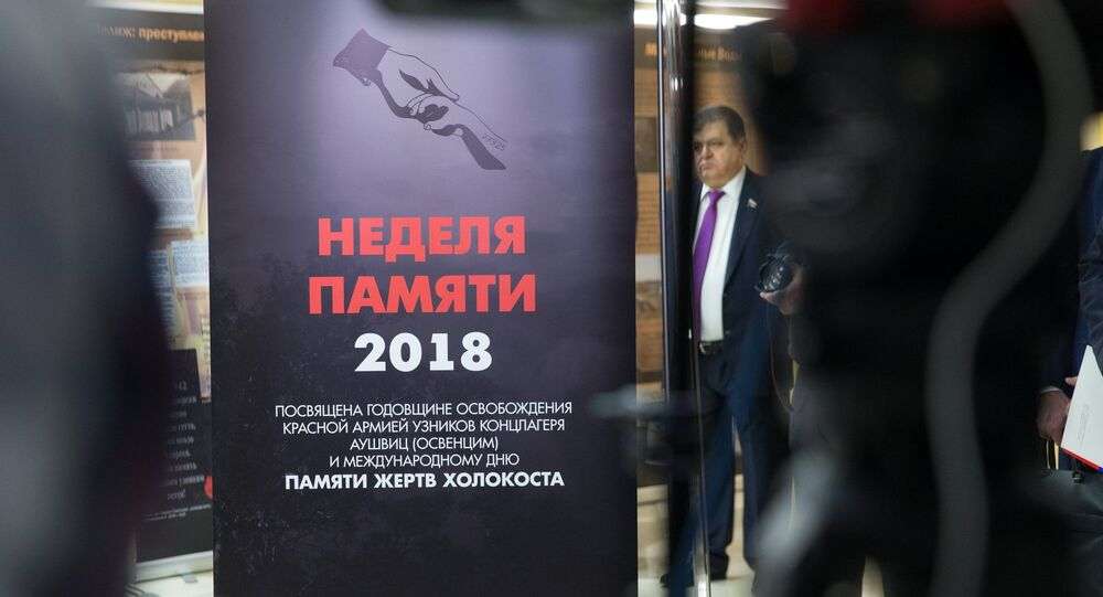 Pamięci Ofiar Holokaustu. Moskwa