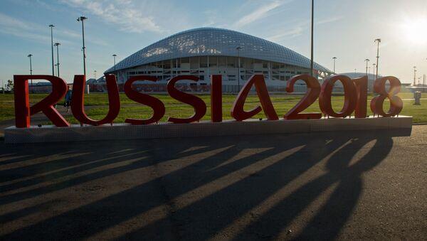 Stadion Fiszt w Soczi - Sputnik Polska
