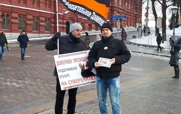 Braterstwo Polsko-Rosyjskie w Moskwie - Sputnik Polska