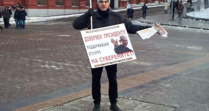 Braterstwo Polsko-Rosyjskie w Moskwie