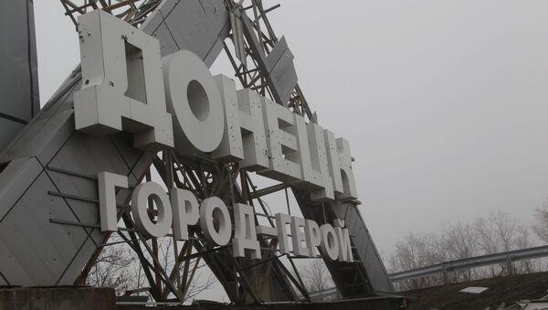 Donieck, Miasto Bohater - Sputnik Polska