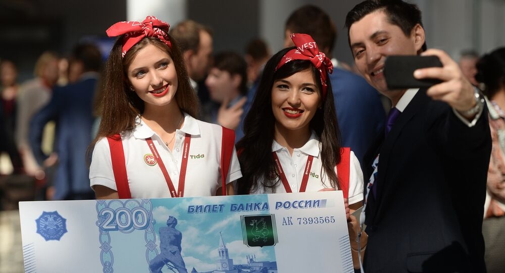 Nowe rosyjskie banknoty o nominale 200 rubli