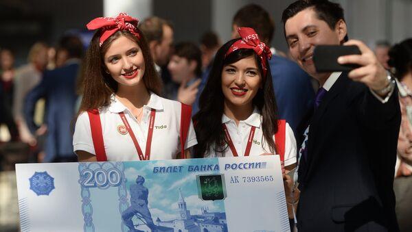 Nowe rosyjskie banknoty o nominale 200 rubli - Sputnik Polska